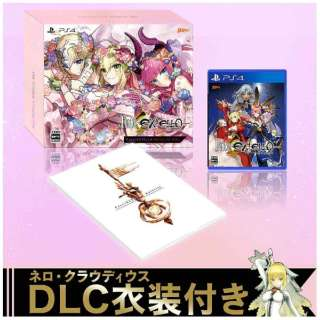 Fate/EXTELLA REGALIA BOX【PS4ゲームソフト】