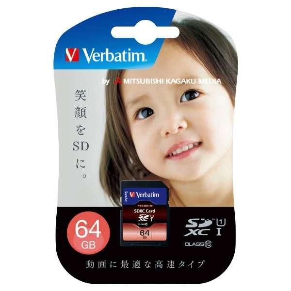 SDXCカード Verbatim(バーベイタム) SDXC64GJVB3 [64GB /Class10]