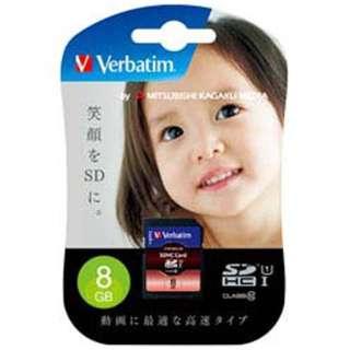 SDHCカード Verbatim(バーベイタム) SDHC8GJVB3 [8GB /Class10]