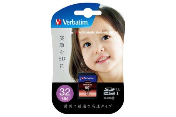 三菱ケミカルメディア「Verbatim」SDHC32GJVB3(32GB/Class10)