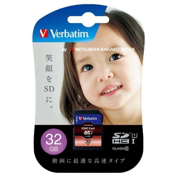 SDHCカード Verbatim(バーベイタム) SDHC32GJVB3 [32GB /Class10]