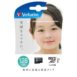 microSDXCカード Verbatim(バーベイタム) MXCN128GJVZ3 [128GB /Class10]