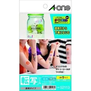 インクジェット専用 転写シール透明タイプ(はがきサイズ・9セット)52113