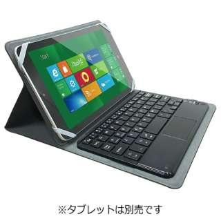 MKU9400-BK キーボード[7~8インチタブレット用(横幅 173~221mm)] ブラック [Bluetooth /ワイヤレス]
