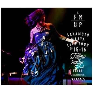 """坂本真綾/""""FOLLOW ME UP""""FINAL at 中野サンプラザ 初回限定盤 【CD】"""