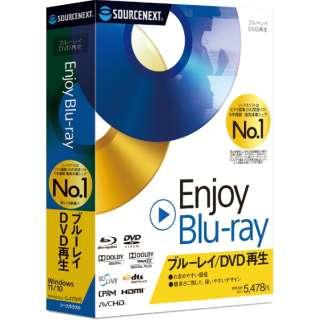 〔Win版〕 Enjoy Blu-ray