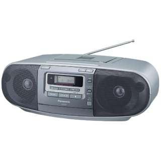 RX-D47 ラジカセ シルバー [ワイドFM対応 /CDラジカセ]
