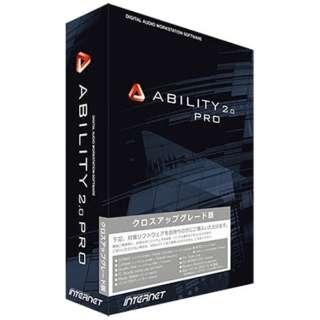 〔Win版〕 ABILITY 2.0 Pro ≪クロスアップグレード版≫