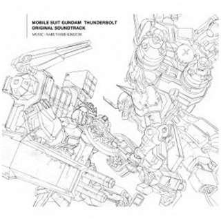 (オリジナル・サウンドトラック)/オリジナル・サウンドトラック「機動戦士ガンダム サンダーボルト」/菊地成孔 【CD】