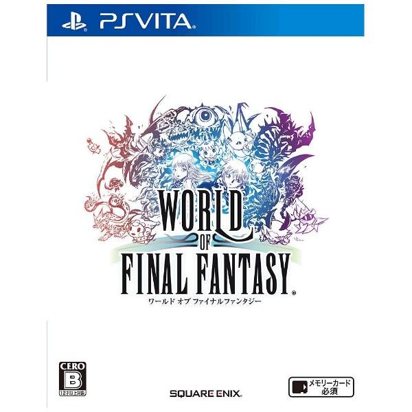 ワールド オブ ファイナルファンタジー [PS Vita]
