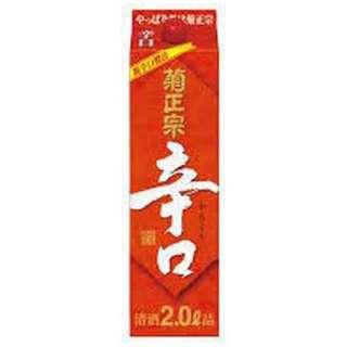 菊正宗 辛口パック 2000ml【日本酒・清酒】