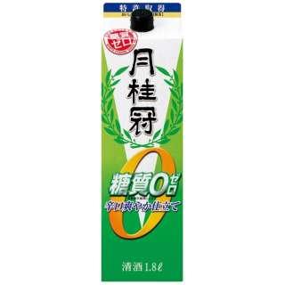 月桂冠 糖質ゼロ パック 1800ml【日本酒・清酒】