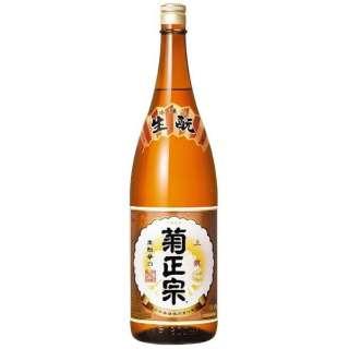 [賞味期限切迫の為、ネット限定特価] 菊正宗 上撰 1800ml【日本酒・清酒】