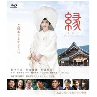 縁 The Bride of Izumo 【ブルーレイ ソフト】