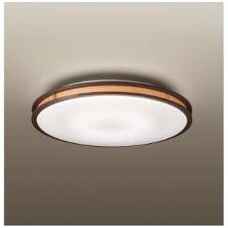 DXL-81119 LEDシーリングライト [8畳 /昼光色~電球色 /リモコン付き]