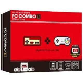 エフシーコンボ2(FC COMBOII)(FC/SFC互換機)[ゲーム機本体]