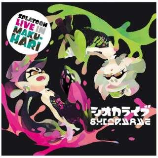 シオカラーズ/SPLATOON LIVE IN MAKUHARI -シオカライブ- 【CD】