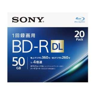 20BNR2VJPS4 録画用BD-R SONY ホワイト [20枚 /50GB /インクジェットプリンター対応]