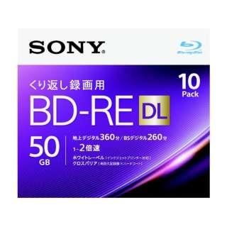 10BNE2VJPS2 録画用BD-RE Sony ホワイト [10枚 /50GB /インクジェットプリンター対応]