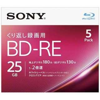 5BNE1VJPS2 録画用BD-RE Sony ホワイト [5枚 /25GB /インクジェットプリンター対応]