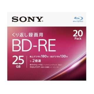 20BNE1VJPS2 録画用BD-RE Sony ホワイト [20枚 /25GB /インクジェットプリンター対応]