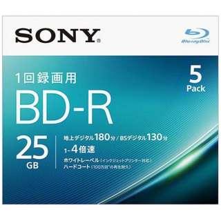 5BNR1VJPS4 録画用BD-R SONY ホワイト [5枚 /25GB /インクジェットプリンター対応]