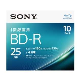 10BNR1VJPS4 録画用BD-R SONY ホワイト [10枚 /25GB /インクジェットプリンター対応]
