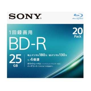 20BNR1VJPS4 録画用BD-R SONY ホワイト [20枚 /25GB /インクジェットプリンター対応]
