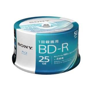 50BNR1VJPP4 録画用BD-R SONY ホワイト [50枚 /25GB /インクジェットプリンター対応]