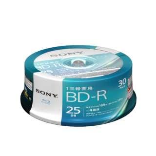 30BNR1VJPP4 録画用BD-R SONY ホワイト [30枚 /25GB /インクジェットプリンター対応]