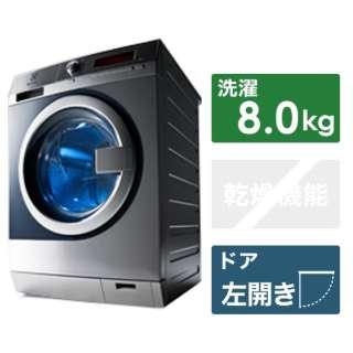 【西日本専用:60Hz】 WE170V-60 全自動洗濯機 myPRO ステンレススチール [洗濯8.0kg /乾燥機能無 /左開き]