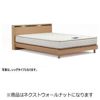 【フレームのみ】収納付き ネクストランディ 302C-DR[スノコ床板](シングルサイズ/ネクストウォールナット)【日本製】 フランスベッド 【受注生産につきキャンセル・返品不可】