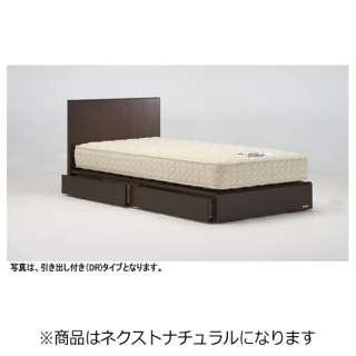 【フレームのみ】フランスベッド 収納なし ネクストランディ 901F-SC[スノコ床板](セミダブルロングサイズ/ネクストナチュラル)【日本製】