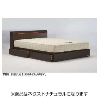 【フレームのみ】収納付き ネクストランディ 903C-DR(シングルサイズ/ネクストナチュラル)【日本製】 フランスベッド 【受注生産につきキャンセル・返品不可】