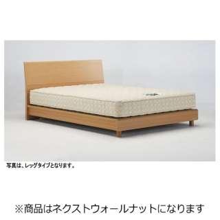 【フレームのみ】フランスベッド 収納なし ネクストランディ 902F-LG[レッグ/スノコ床板](ワイドダブルロングサイズ/ネクストウォールナット)【日本製】