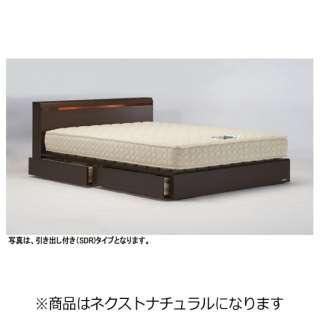 【フレームのみ】収納付き ネクストランディ 903C-DR[スノコ床板](ホテルセミダブルサイズ/ネクストナチュラル)【日本製】 フランスベッド 【受注生産につきキャンセル・返品不可】