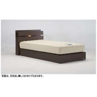 【フレームのみ】収納付き ネクストランディ 904C-DR[スノコ床板](ホテルシングルサイズ/ネクストウォールナット)【日本製】 フランスベッド 【受注生産につきキャンセル・返品不可】