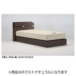 【フレームのみ】収納付き ネクストランディ 904C-DR[スノコ床板](シングルサイズ/ネクストナチュラル)【日本製】 フランスベッド 【受注生産につきキャンセル・返品不可】