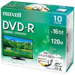 DRD120WPE.10S 録画用DVD-R ホワイト [10枚 /4.7GB /インクジェットプリンター対応]