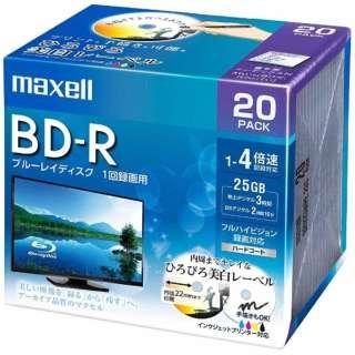 BRV25WPE.20S 録画用BD-R maxell ホワイト [20枚 /25GB /インクジェットプリンター対応]