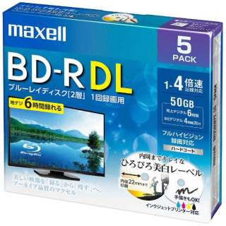 BRV50WPE.5S 録画用BD-R maxell ホワイト [5枚 /50GB /インクジェットプリンター対応]