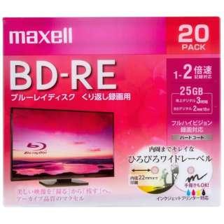 BEV25WPE.20S 録画用BD-RE maxell ホワイト [20枚 /25GB /インクジェットプリンター対応]