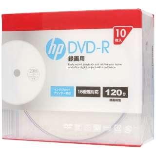 DR120CHPW10A 録画用DVD-R [10枚 /4.7GB /インクジェットプリンター対応]
