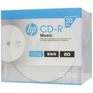CDRA80CHPW20A 音楽用CD-R ホワイト [20枚 /700MB /インクジェットプリンター対応]