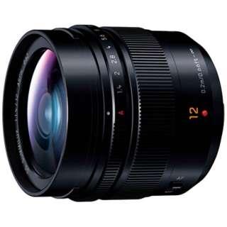 カメラレンズ LEICA DG SUMMILUX 12mm/F1.4 ASPH. LUMIX(ルミックス) ブラック H-X012 [マイクロフォーサーズ /単焦点レンズ]