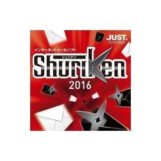 Shuriken 2016 通常版【ダウンロード版】