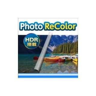 Photo ReColor【ダウンロード版】