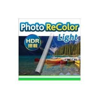 Photo ReColor Light【ダウンロード版】