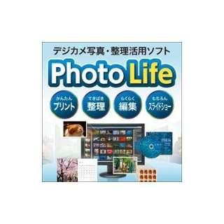Photo Life【ダウンロード版】