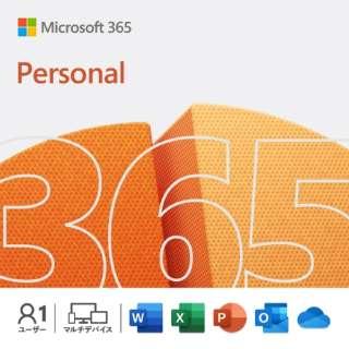 Microsoft 365 Personal (ダウンロード) マイクロソフト Microsoft ...
